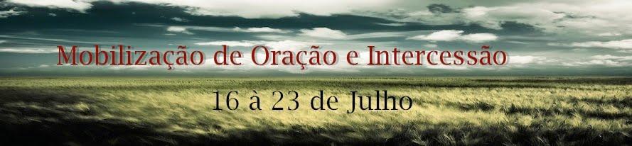 24/7 - Rio de Janeiro