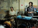 The Doldrums Music Photo