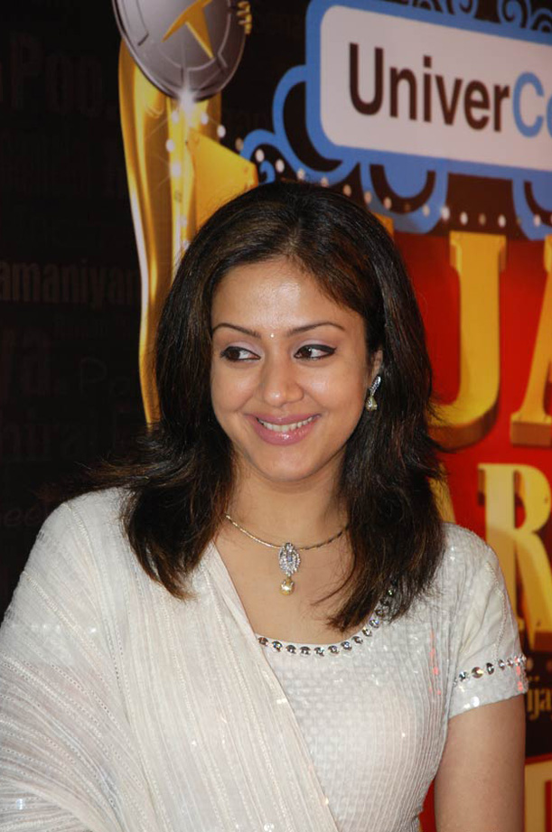 Jyothika Hot Photos