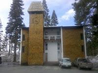 Front view of Alpine Meadows Condo