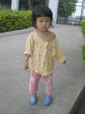 Min Xi Xiu - 21 months