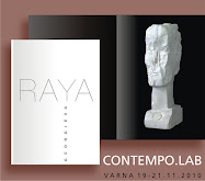 RAYA GEORGIEVA.CATALOG