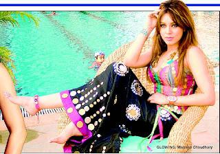 Mahima Actress Mahima Chowdhary