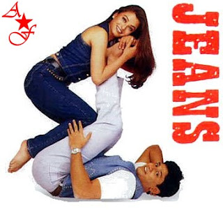 Debut movie of Aishwarya Jeans promo still. Aishwarya is barefoot.