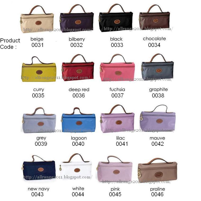 Longchamp Cosmetic Bag - Le Pliage