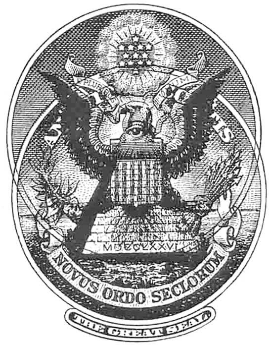 Las Piedras De Georgia. Nueva Orden Mundial.