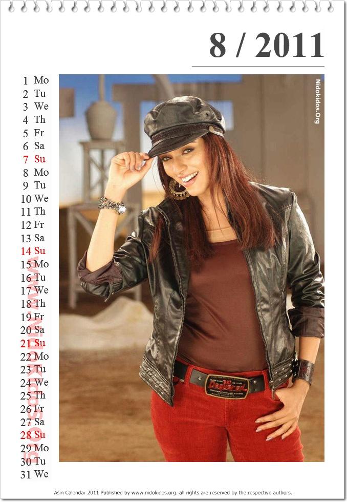 may june calendar 2011. calendar 2011. may june