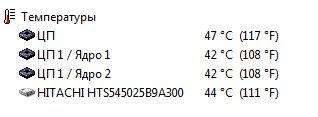 Температура процессора и жесткого диска Lenovo E43
