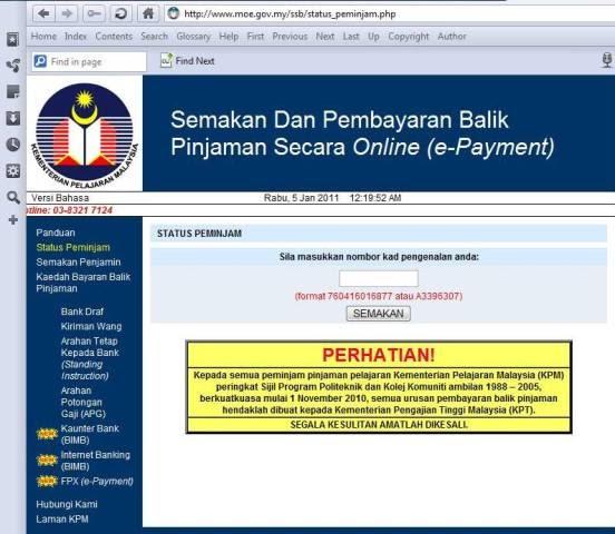 Alimaz Ron Kembara Terasing Semakan Dan Pembayaran Balik Pinjaman Secara Online E Payment