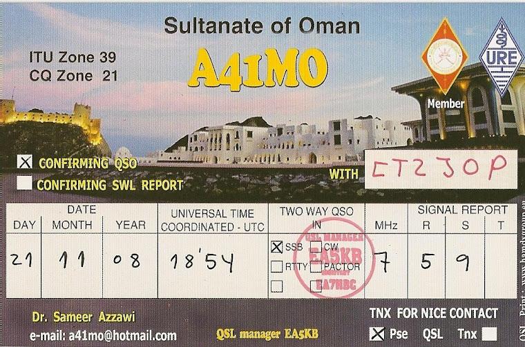 Sultanete of Oman