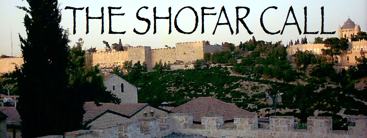 The Shofar Call
