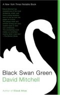 [BlackSwanGreen.jpg]