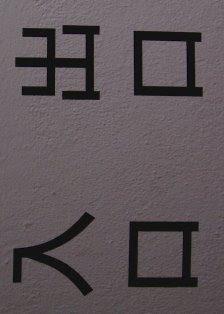 Silenci xinés