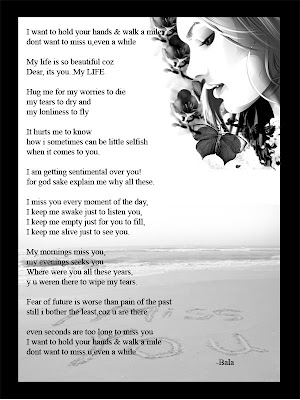BEAUTIFUL POEM (MY LOVE I MISS U)