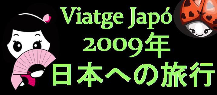 Viatge a Japó 2009