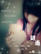 ♥Quεεиiε Qiinz *2009