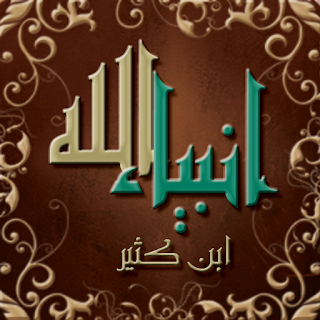 حبار من ملك روحي              احلي شباب 20 Design3_latest_512