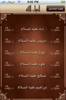 حبار من ملك روحي              احلي شباب 20 1