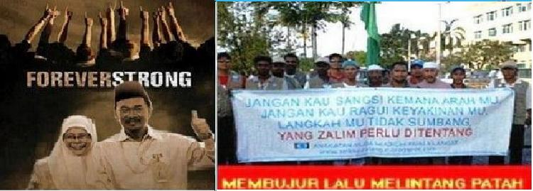 AMK KLGT ( MEMBUJUR LALU MELINTANG PATAH )