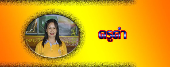 Kru ratchadawadee