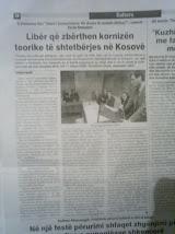 Nga Promovimi i librit, Zeri, 27.02.2009