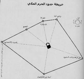 boundaries of Mecca's