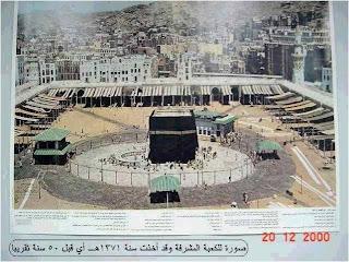 Old Haram 1