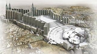Development project Shamia