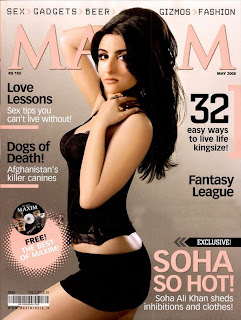 Soha Ali Khan Maxim Photo Shoot