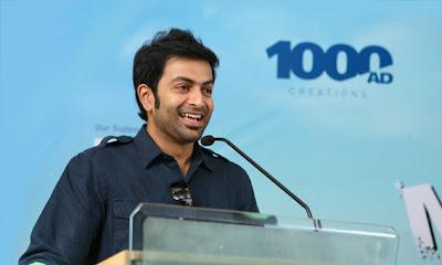 Mumbai Police Malayalam Movie Launch Stills cinema gallery