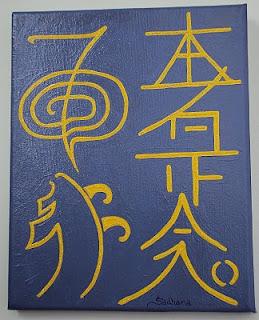 Simbolos do Reiki / Reiki Symbols