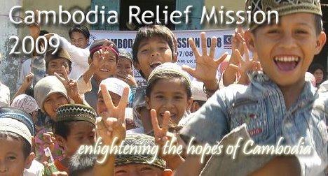 Cambodia Relief Mission 2009