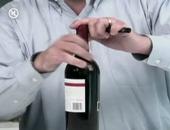 如何很酷的開一瓶紅酒