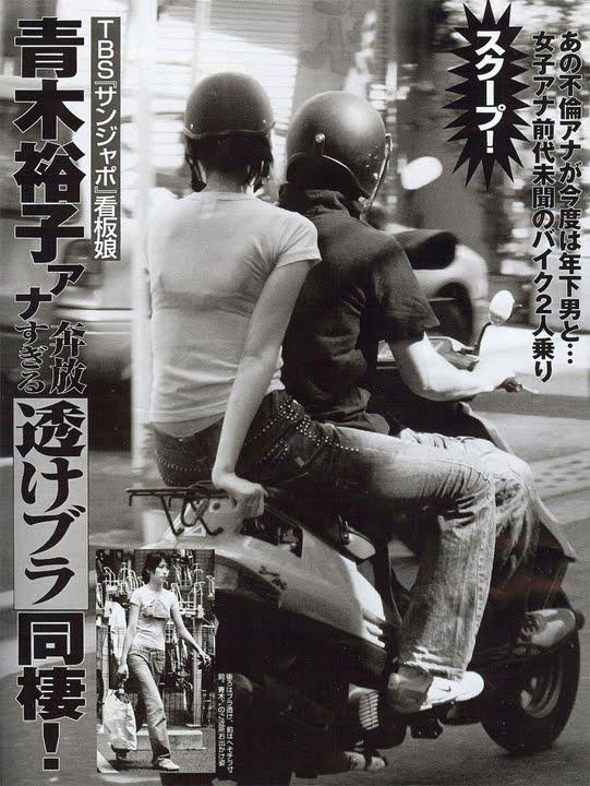 青木裕子 (タレント)の画像 p1_25