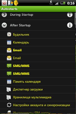 приложение m m s на рабочем столе
