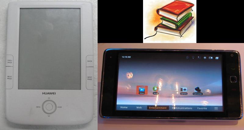 скачать решебник немецкого языка бим рыжова 7 класс2011 года