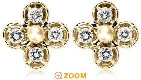 14k White or Yellow Gold 4-Stone Diamond Floral Stud Earrings (.21 cttw, J Color, I2 Clarity)