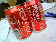 coke =p