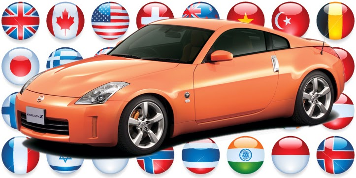 how much does the nissan 350z cost in your country. Black Bedroom Furniture Sets. Home Design Ideas