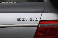 Huatai B21 14 Bentley Snout Part II: Huatais New B11 and B21 Sedan Snapped Ahead of Beijing Show