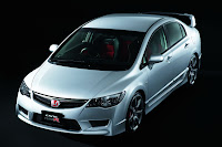 Honda to Terminate Civic Type R Sedan