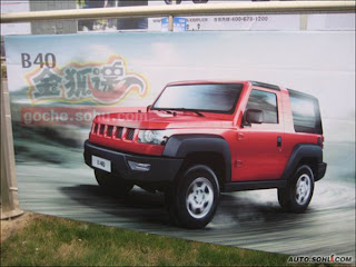 BAW 1 BAWs Land Rover & Jeep Wrangler Lookalike SUV Models Scooped on Posters