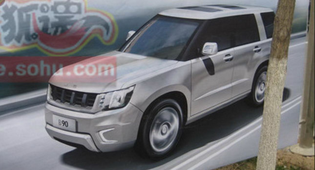 BAW 0 BAWs Land Rover & Jeep Wrangler Lookalike SUV Models Scooped on Posters