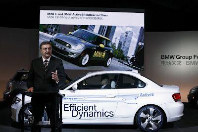 bmw 2 Official: BMW to Launch All Electric Megacity Vehicle in 2013