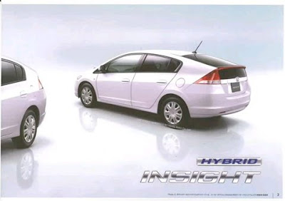 2009 Honda Insight Hybrid Sedan