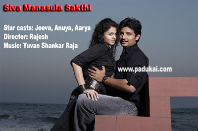 Jeeva's 2009 year release Top Movie Siva Manasula Sakthi Movie still