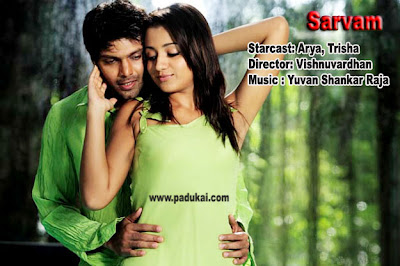 2009 Best movie Sarvam Film Arya and Trisha still