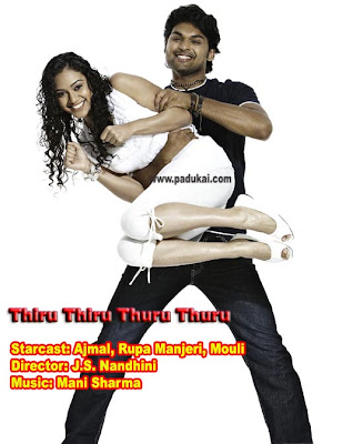 Thiru Thiru Thuru Thuru film Top Tamil Movie 2009 year