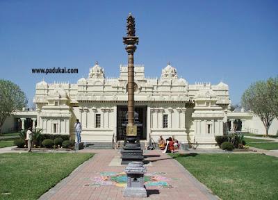 Sri Meenakshi Devastanam, Pearland, Texas, U.S.