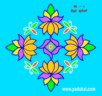 Simple Flower Kolam Designs